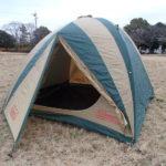 コールマン BCライトドーム270 II(Coleman B.C. Light Dome 270 II)