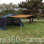 コールマン BC TARP360+CANOPY