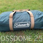 コールマン BC クロスドーム250